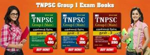 tnpsc group 1 main exam paper 2