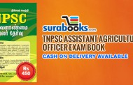 TNPSC Assistant Agricultural Officer Recruitment Posts Apply Online 2015