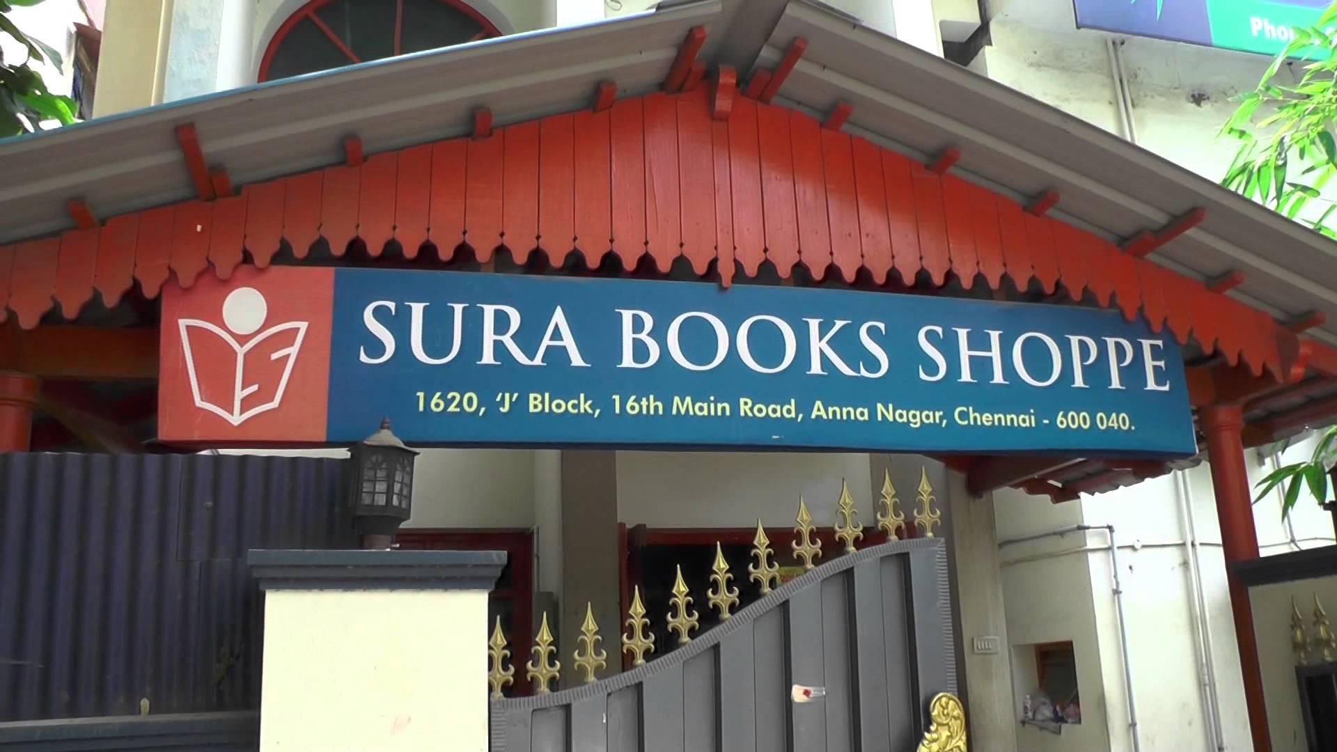 SURA TNPSC BOOKS PDF DOWNLOAD