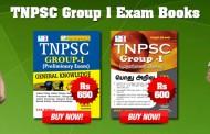 How to Preparing for TNPSC Group 1 & 2 Examination 2015
