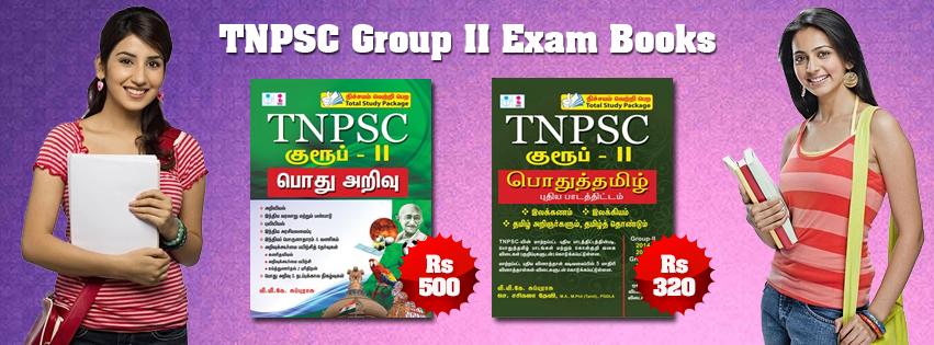 tnpsc group ii exam preparation book
