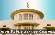 UPSC Civil Services Examination 2015 Official Notification Out – CSAT is Qualifying (Its Marks Not Counted)