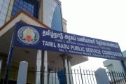 TNPSC VAO Recruitment Exam Notification 2015 | SuraBooks.com