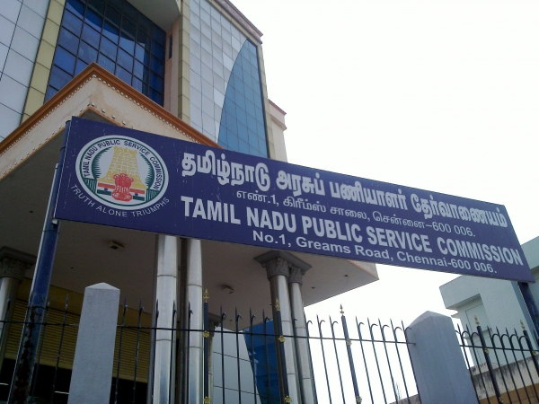 tnpsc vao exam notification