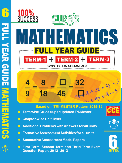 Mathematics Guide