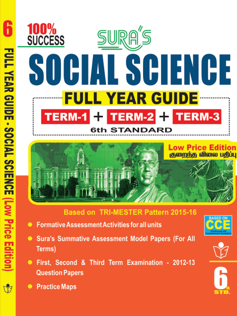 Social Science Guide