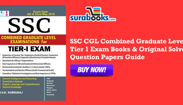 Best SSC CGL Tier 1 Exam Books 2016  – Surabooks Pvt Ltd