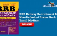 Sura's Best Study Materials for RRB Non Technical Exam 2016  – Surabooks Pvt Ltd