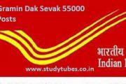 Indian Post Office Recruiting 55000 Gramin Dak Sevak Job Posts 2017