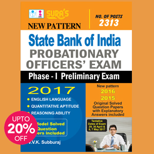 sbi-po-exam-2017-1