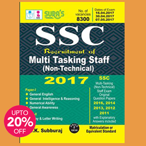 ssc-multitasking-2017-1