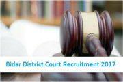 Bidar District Court Recruiting Typist, Peon and Stenographer Job Posts 2017