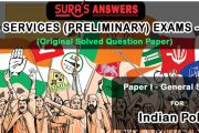 SURA'S Answers – Civil Services Preliminary Exams 2016 : Indian Polity – Download as PDF