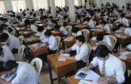 SURA'S Tamilnadu State Board 12th Standard Computer Science Exam Tamil Medium Answers Key – March 2017 – Download as PDF