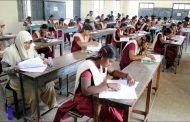 Tamilnadu State Board 12th Standard Physics Exam English Medium Answers Key – March 2017 – Download as PDF