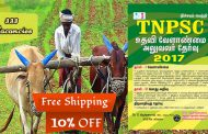 TNPSC Recruiting Assistant Agriculture Officer (AAO) Job Posts 2017