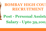 Bombay High Court Recruiting Clerk, Peon, Personal Assistant Job Posts 2017