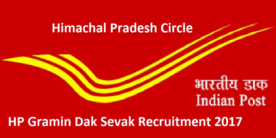 HP  (Himachal Pradesh ) Postal Circle Recruitment 2017