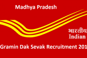 Madhya Pradesh Postal Circle Recruiting Gramin Dak Sevaks (GDS) Job Posts 2017
