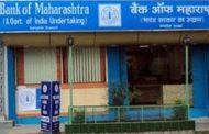 Maharashtra Bank Recruiting Part Time Sub Staff Job Posts 2017