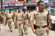 Bihar Police Recruiting Special Auxiliary Police Job Posts 2017