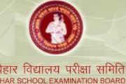 BSEB Recruiting 52 Data Entry Operator (DEO) Posts  2017
