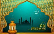 Eid Mubarak – This Eid get upto 25% Off competitive Exam Study Materials