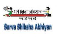 Sarva Shiksha Abhiyan Recruiting 7042 Assistant Teacher job Posts 2017