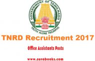 TNRD Recruitment 2017 14 Office Assistants Posts