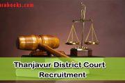 Thanjavur District Court Recruitment 2017 86 OA, Junior Assistant Posts