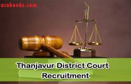 Thanjavur District Court Recruitment 2017 86 OA, Junior Assistant Posts