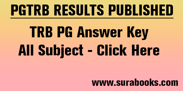 TRB – POLYTECHNIC EXAM 2017 OFFICIAL KEY ANSWER PUBLISHED   TRB – அரசு பாலிடெக்னிக் விரிவுரையாளர் தேர்வு (DIRECT RECRUITMENT OF LECTURERS (ENGINEERING / NON-ENGINEERING) IN GOVT. POLYTECHNIC COLLEGES 2017 – 18) உத்தேச விடைக்குறிப்புகள் வெளியிடப்பட்டுள்ளன.