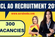 OICL AO Recruitment 2017 300 Administrative Officer Posts
