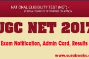 UGC NET Admit Card Nov 2017 (5th November 2017)