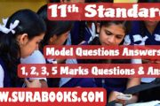 7-in-1 Question Bank for 11th Std. Science Group Model Question Papers For 2018 Public Exam