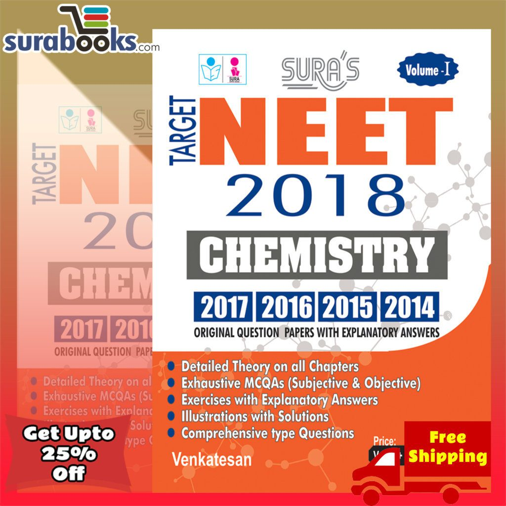 12th Chemistry Book Volume 2 English Medium