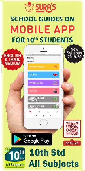 10th Std Mobile App