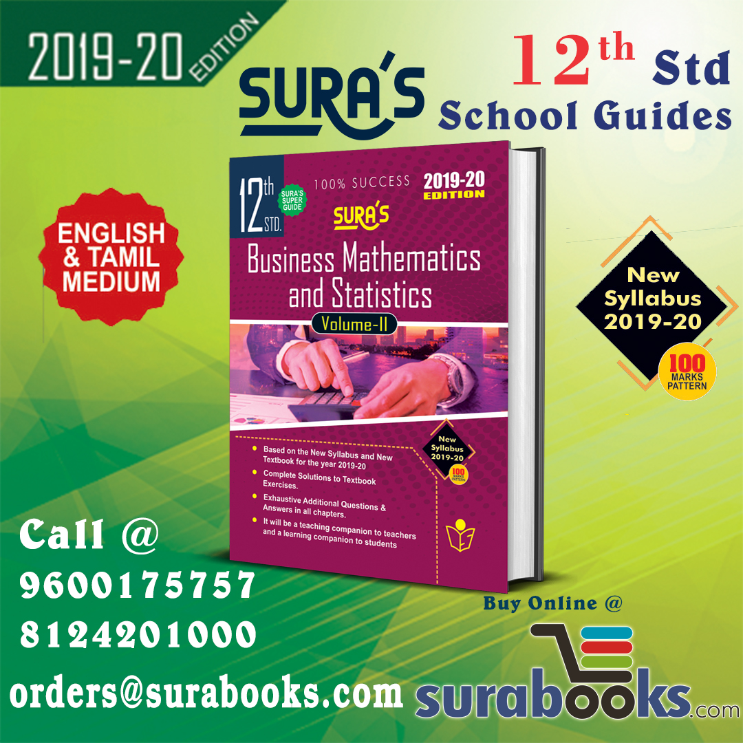 12th Std Business Maths Vol 2