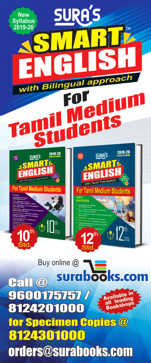 English for Tamil Medium Students 2019-20 Edn
