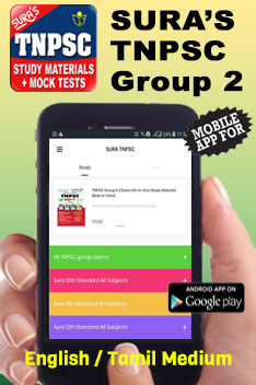 TNPSC Group 2 App