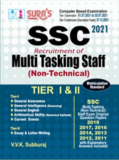 SSC MTS Book